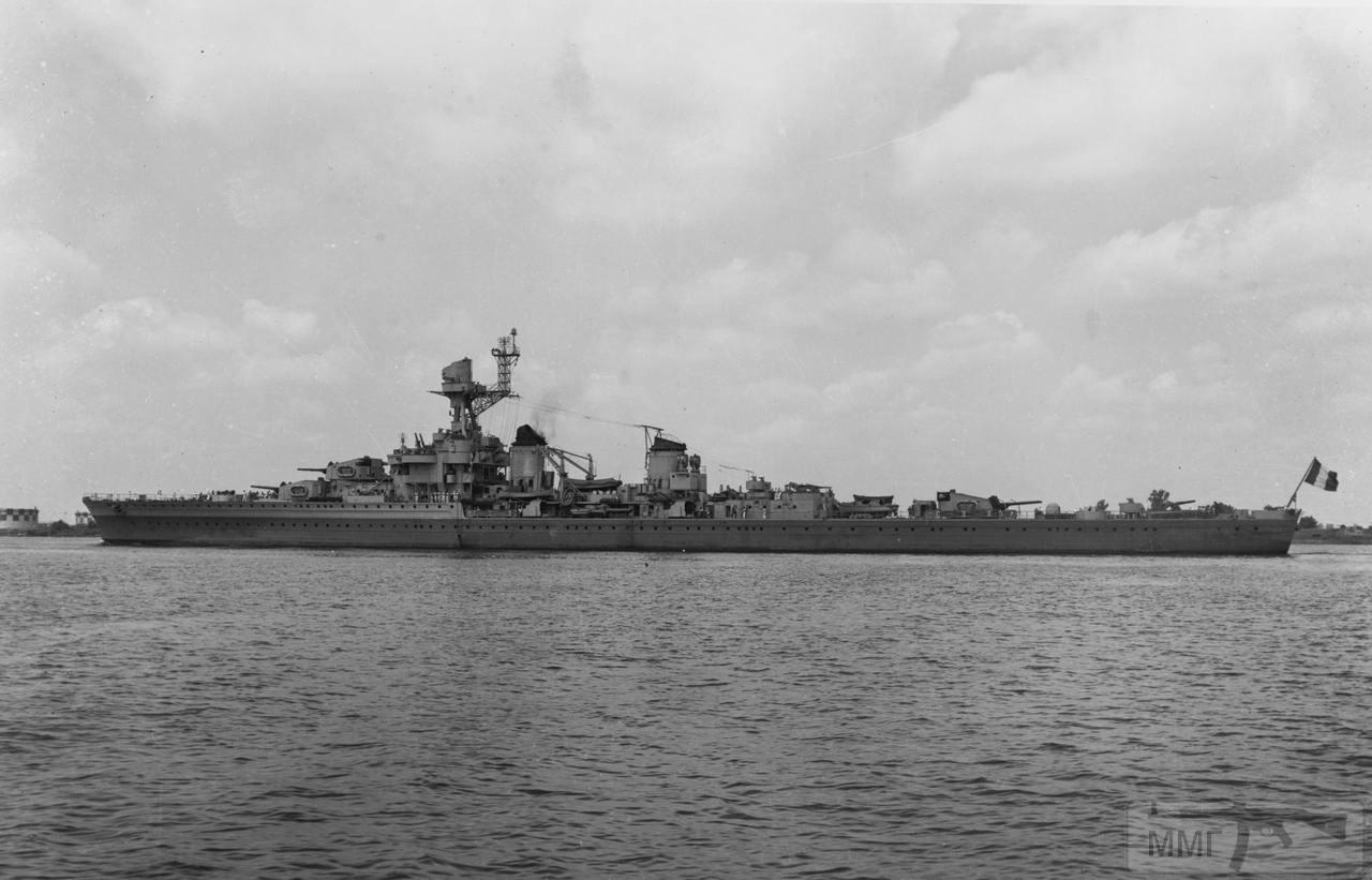75479 - Французский флот