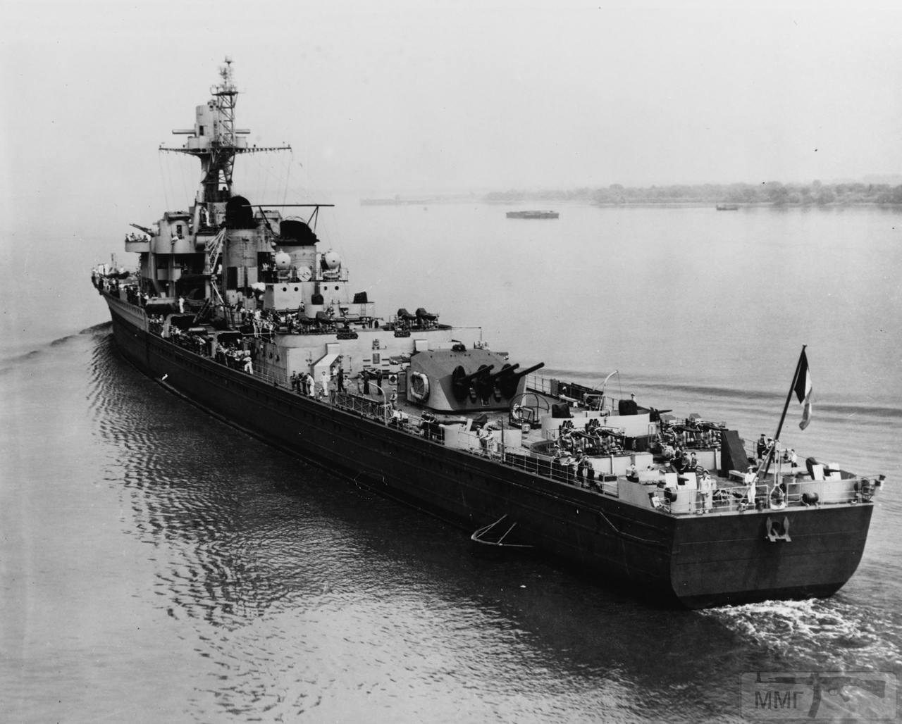 75480 - Французский флот