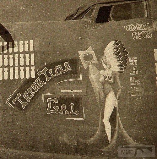 75518 - Первым делом, первым делом самолеты...