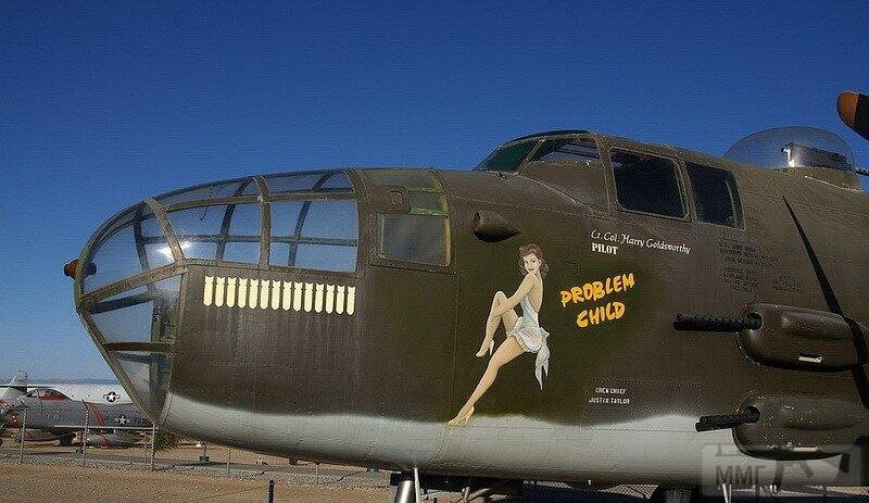 75519 - Первым делом, первым делом самолеты...