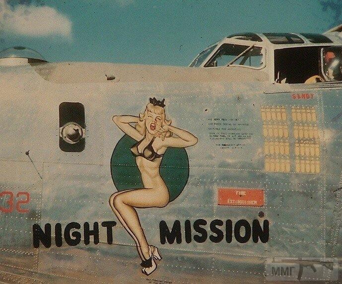75524 - Первым делом, первым делом самолеты...