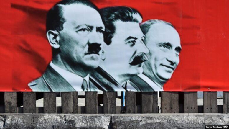 75530 - Неудобные темы российской истории