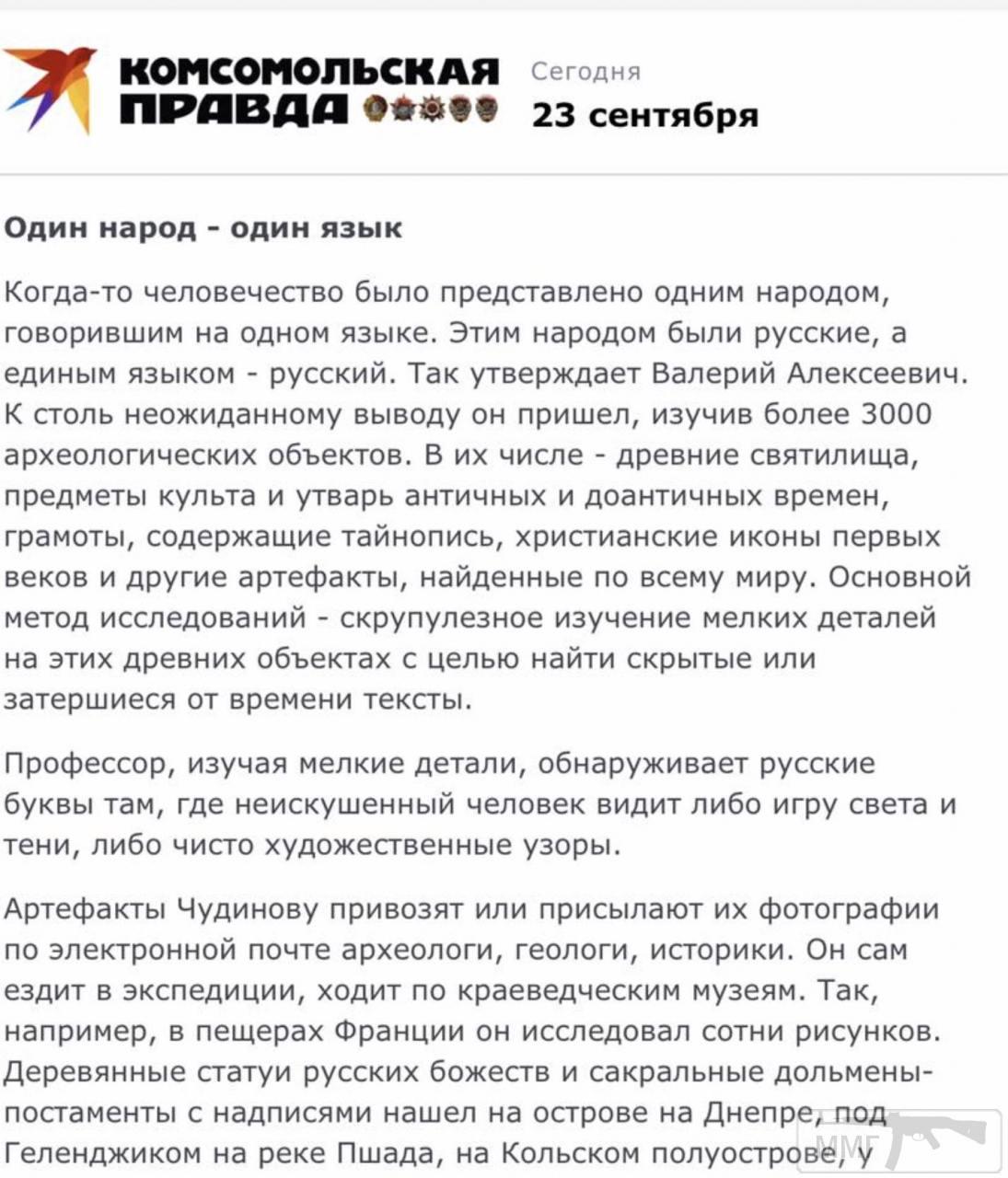 75533 - А в России чудеса!