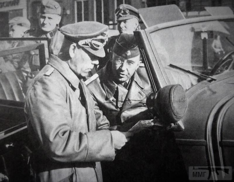 75572 - Раздел Польши и Польская кампания 1939 г.