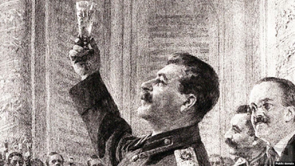 75624 - Сталин
