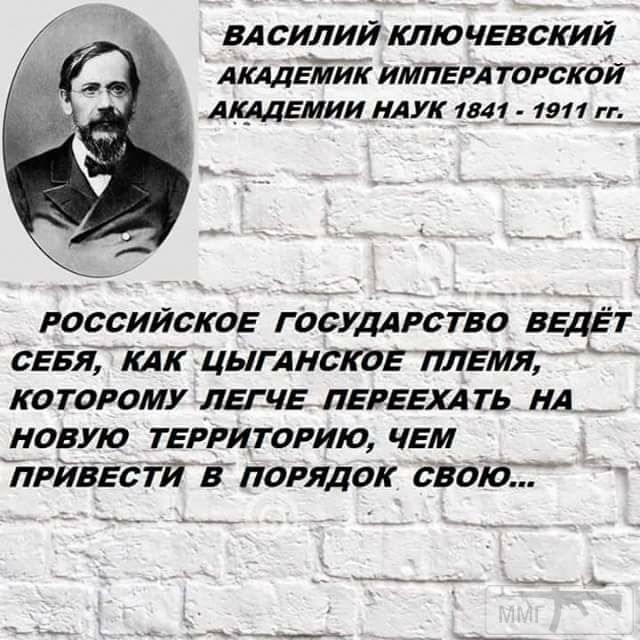 75671 - А в России чудеса!