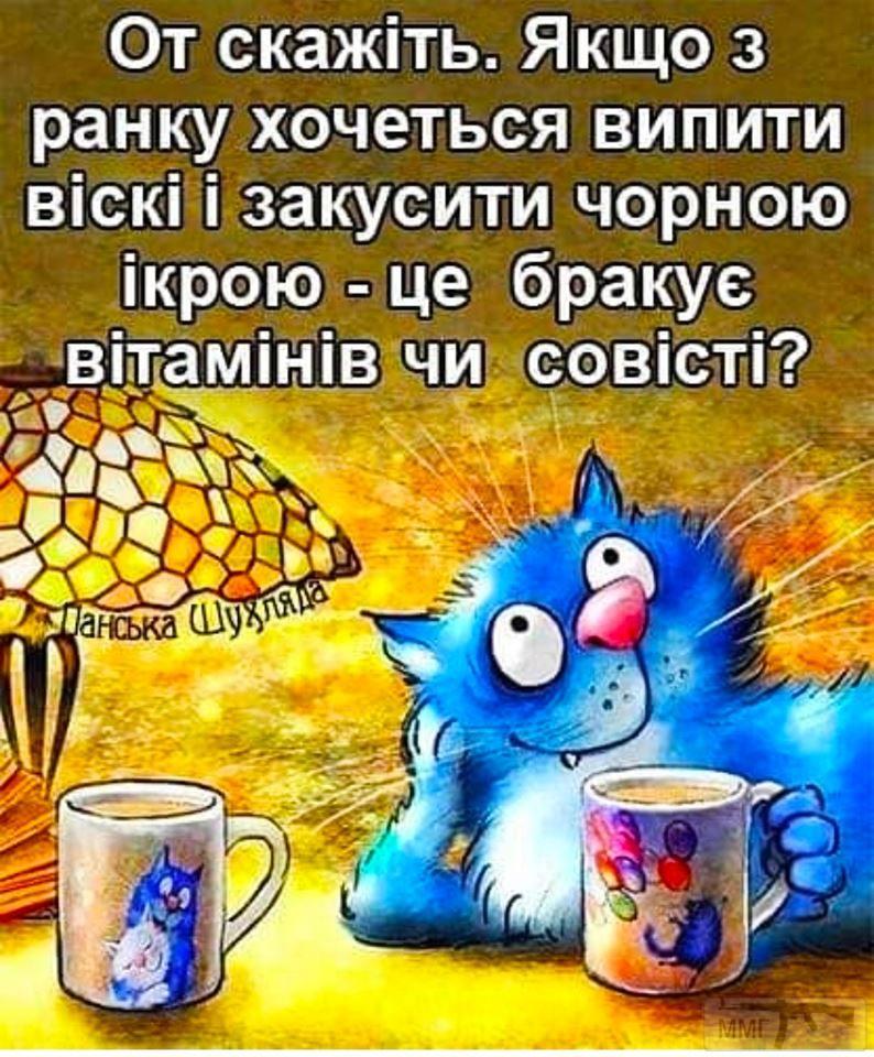 75709 - Пить или не пить? - пятничная алкогольная тема )))