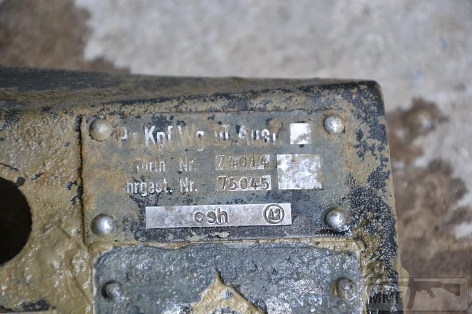 75735 - Эхо войны
