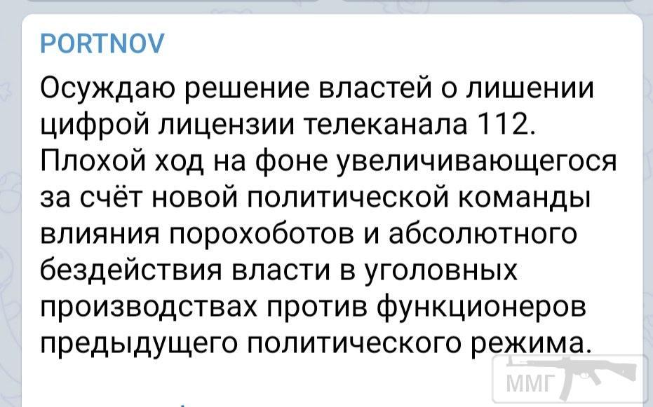 75814 - Украина - реалии!!!!!!!!