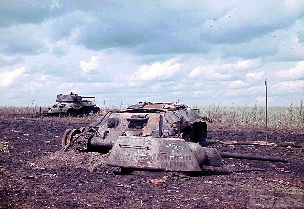 75823 - Военное фото 1941-1945 г.г. Восточный фронт.