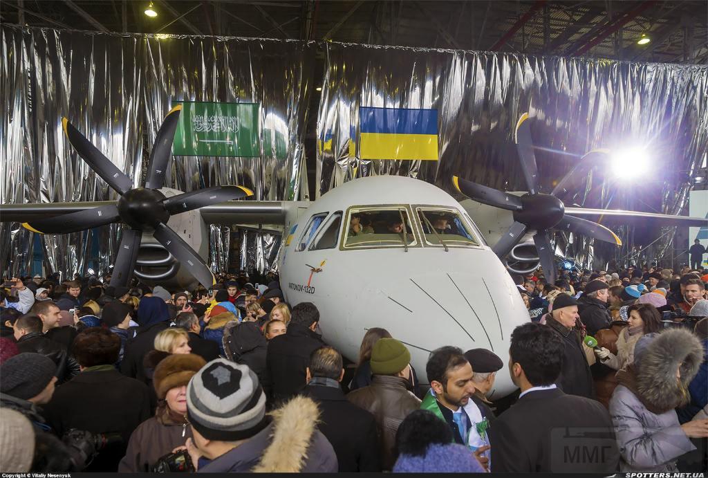 7585 - Сделано в Украине