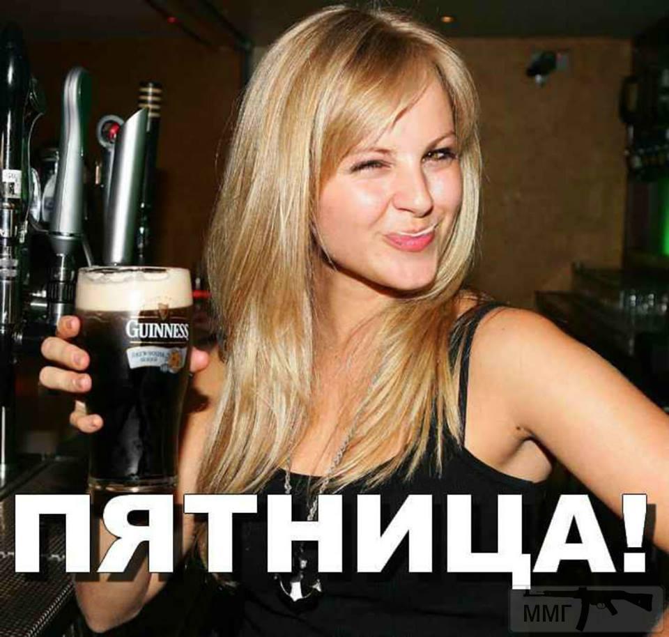 75864 - Пить или не пить? - пятничная алкогольная тема )))