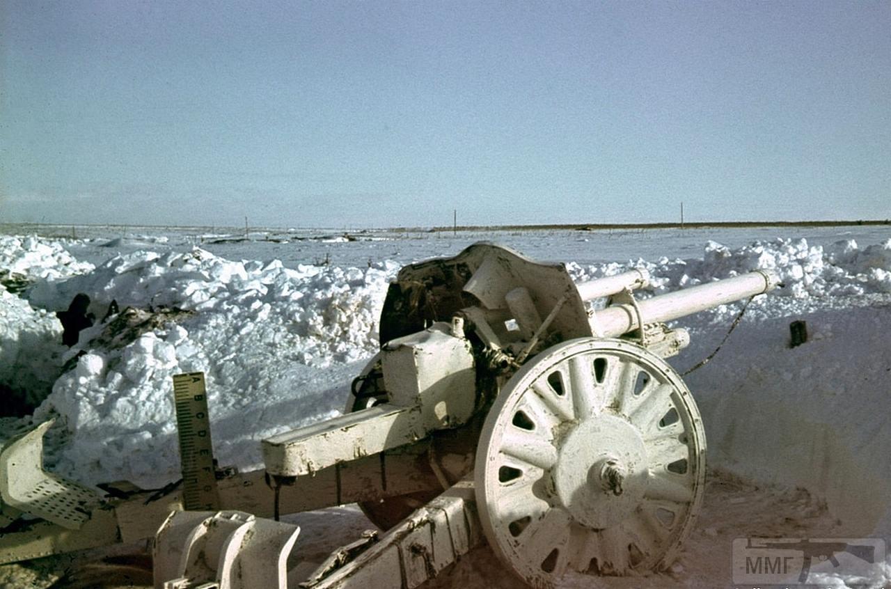 75940 - Немецкая артиллерия второй мировой