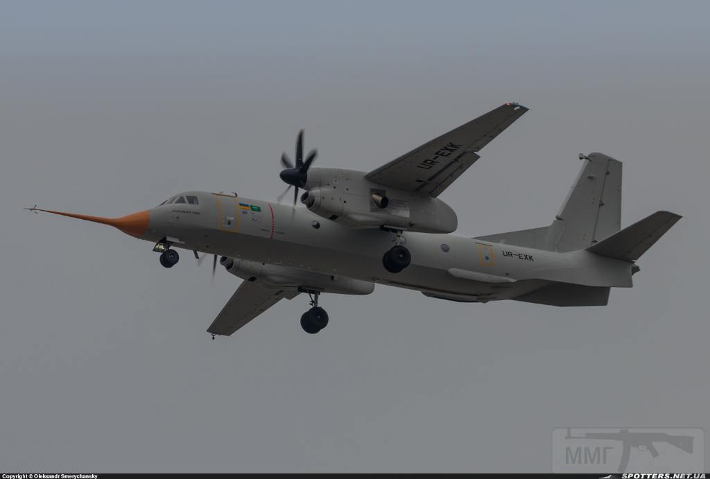 7597 - Сделано в Украине