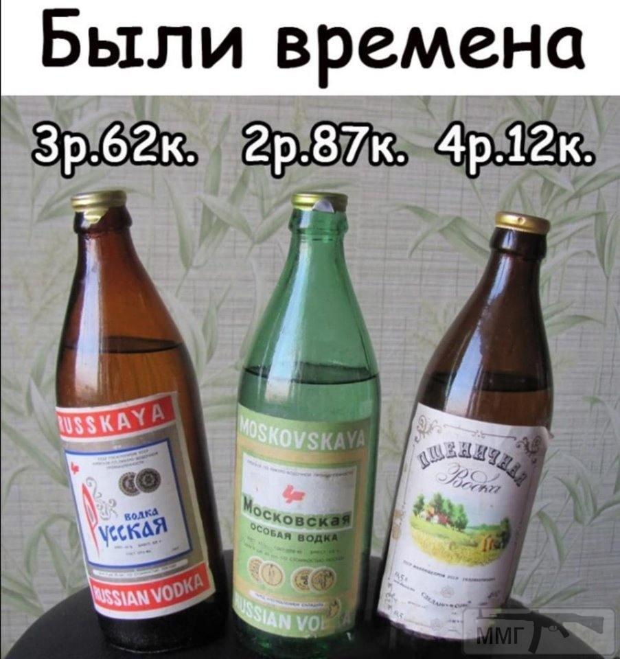 76013 - Пить или не пить? - пятничная алкогольная тема )))