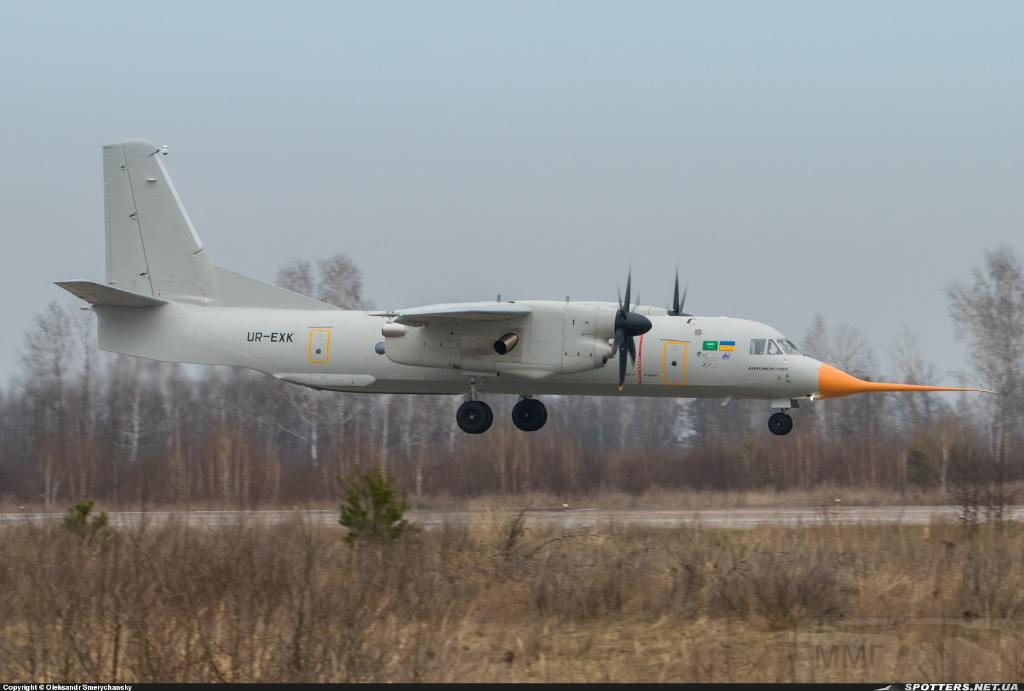 7603 - Сделано в Украине