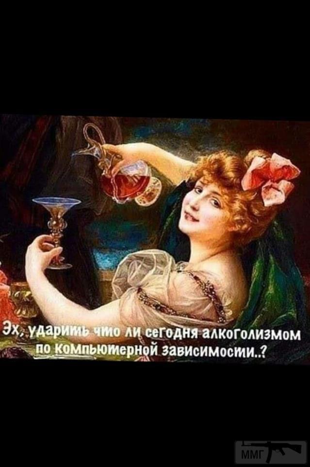 76040 - Пить или не пить? - пятничная алкогольная тема )))