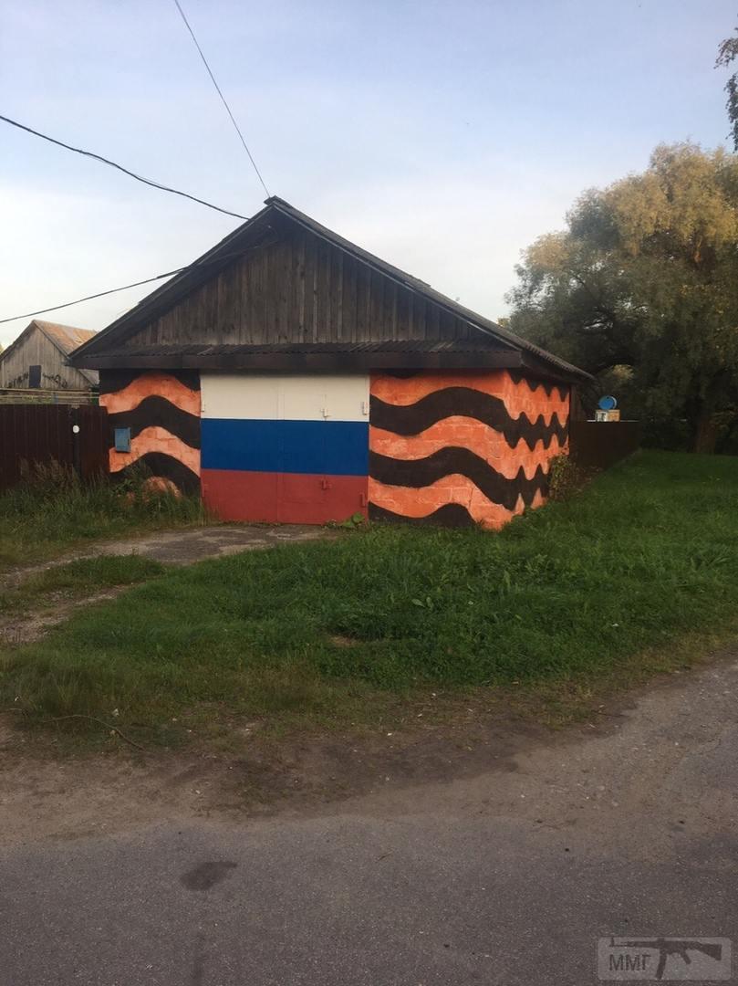 76055 - А в России чудеса!