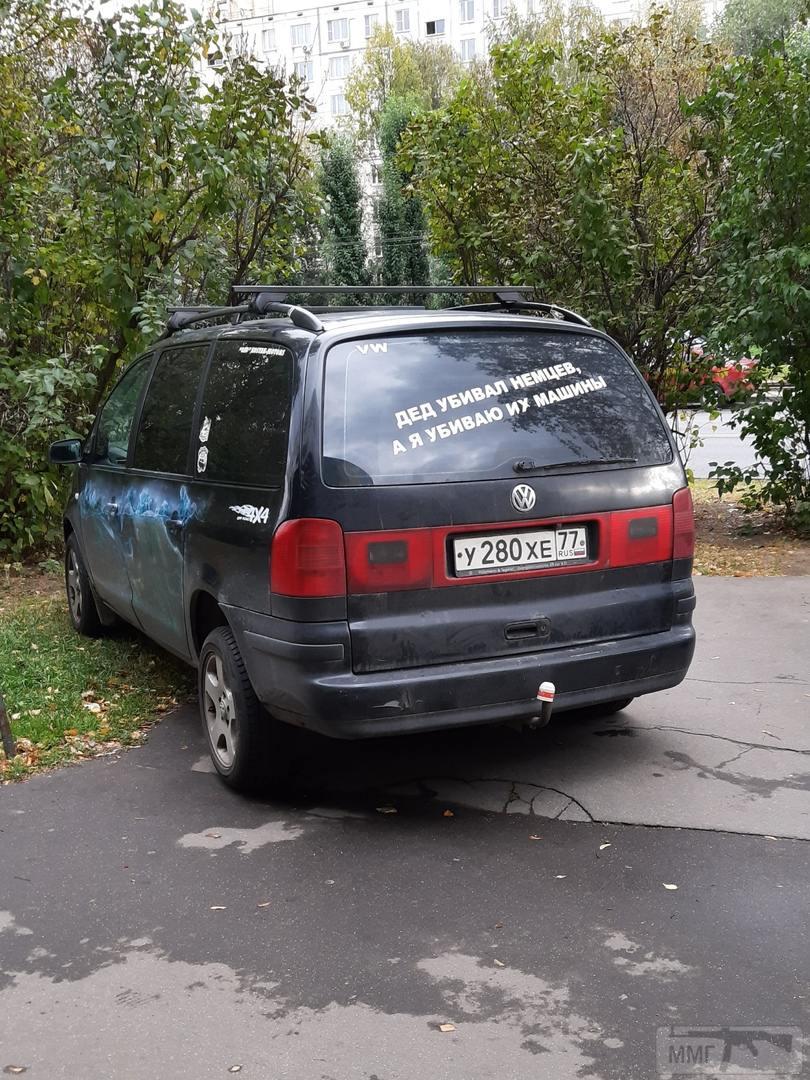 76056 - А в России чудеса!