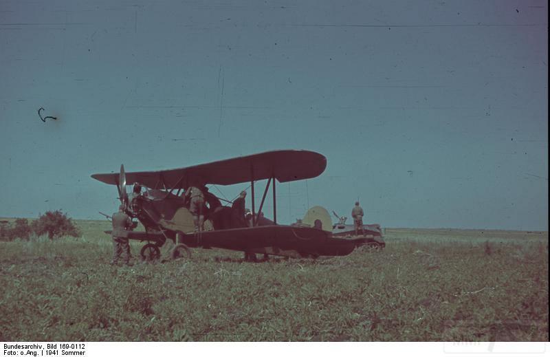 7613 - Потери авиации,фото.