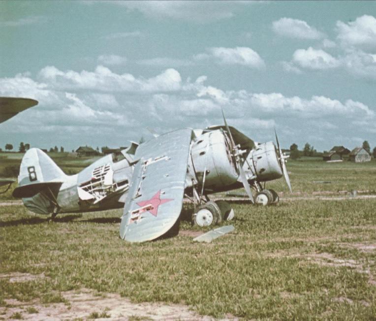 7614 - Потери авиации,фото.