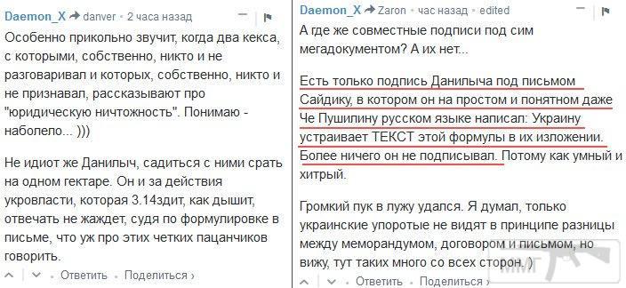 76188 - Украина - реалии!!!!!!!!