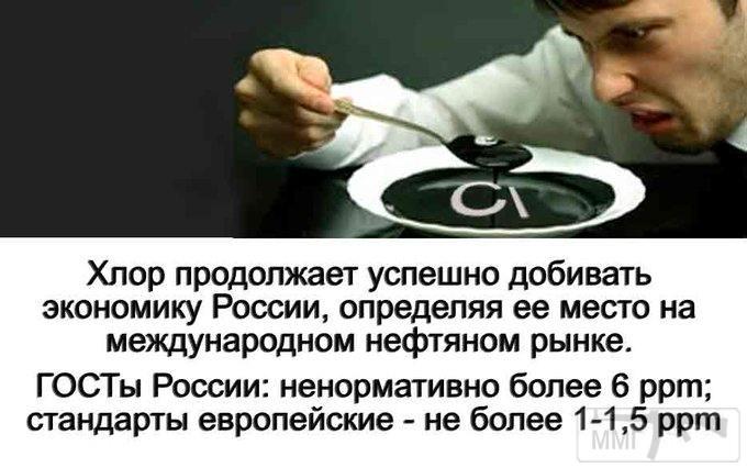 76221 - А в России чудеса!