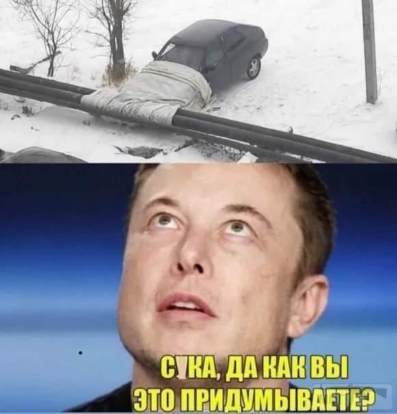 76233 - А в России чудеса!