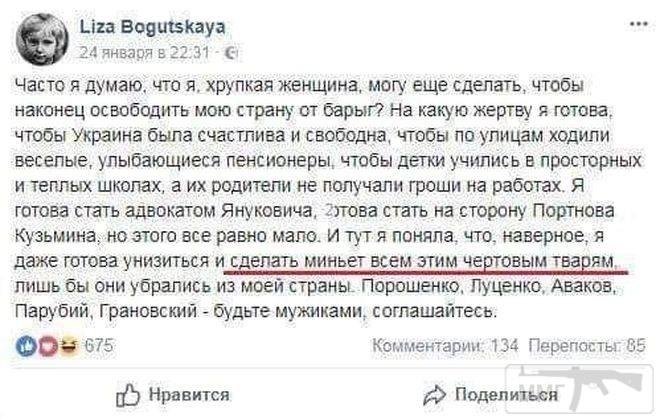 76240 - Украина - реалии!!!!!!!!