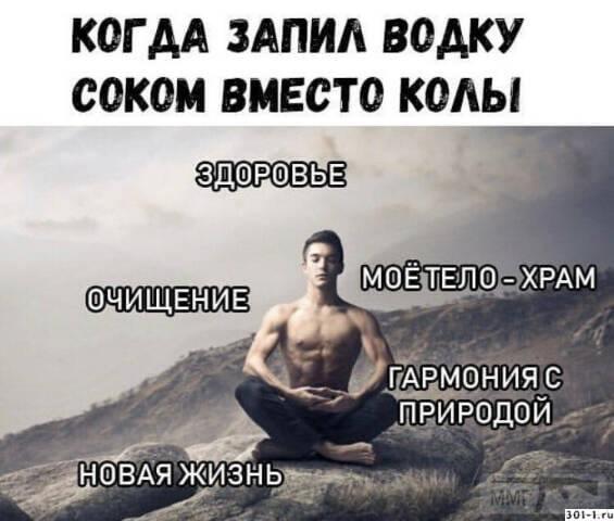 76350 - Пить или не пить? - пятничная алкогольная тема )))