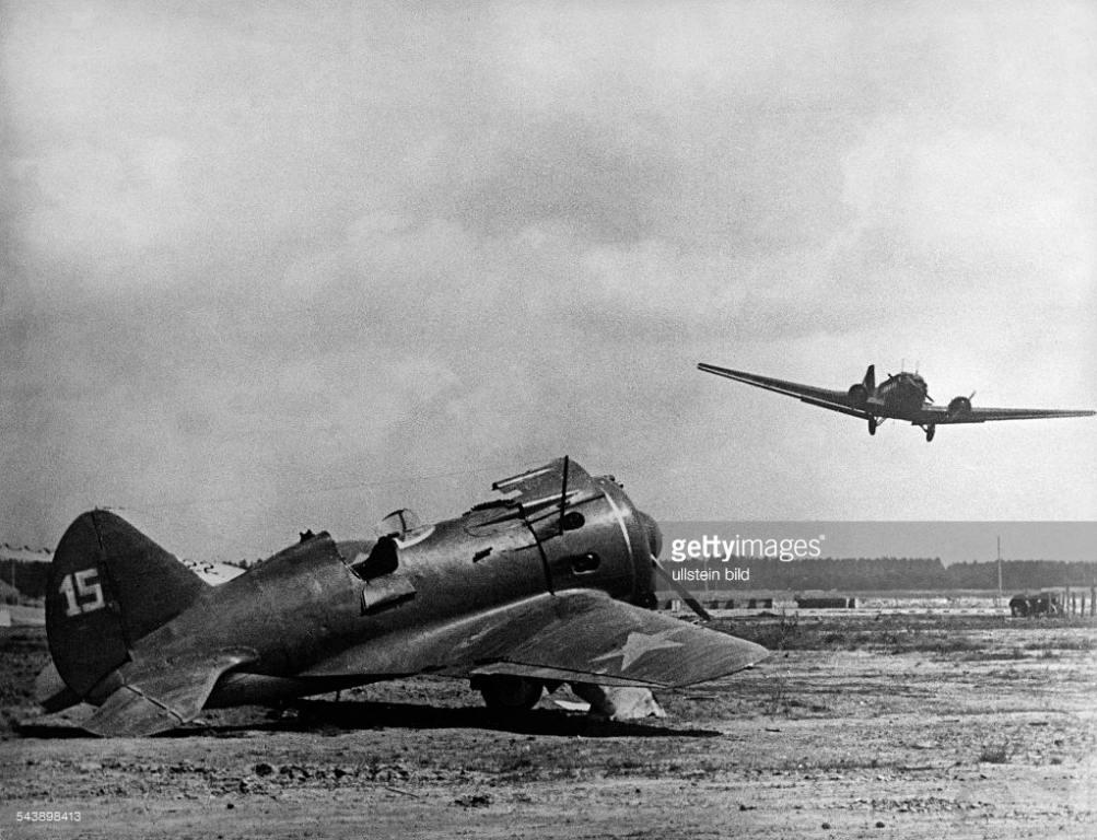 7637 - Потери авиации,фото.