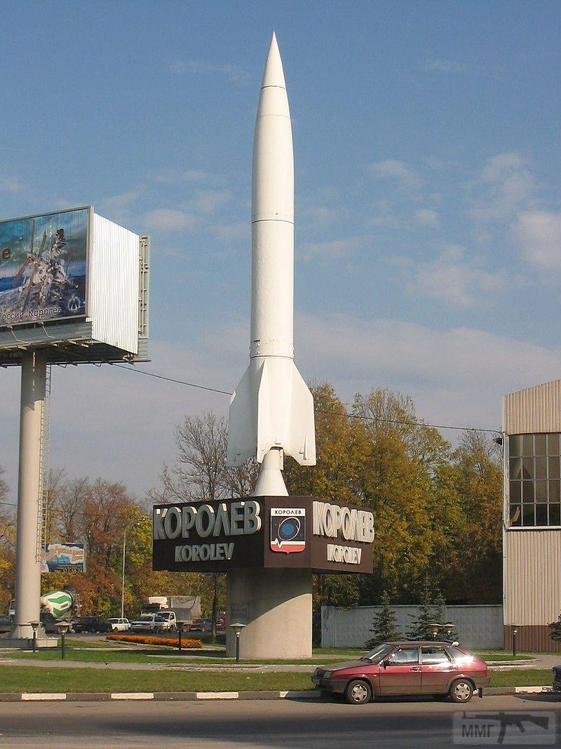 76375 - Ракетная техника Рейха