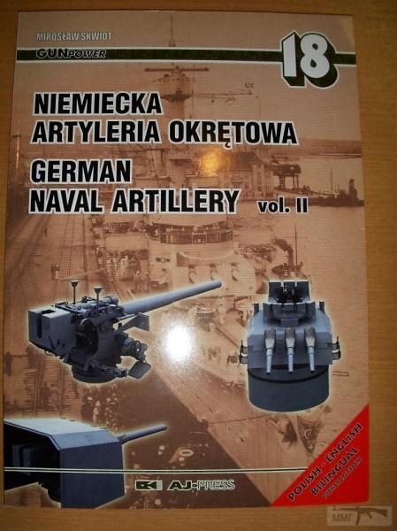 76390 - Литература по истории флота Германии.