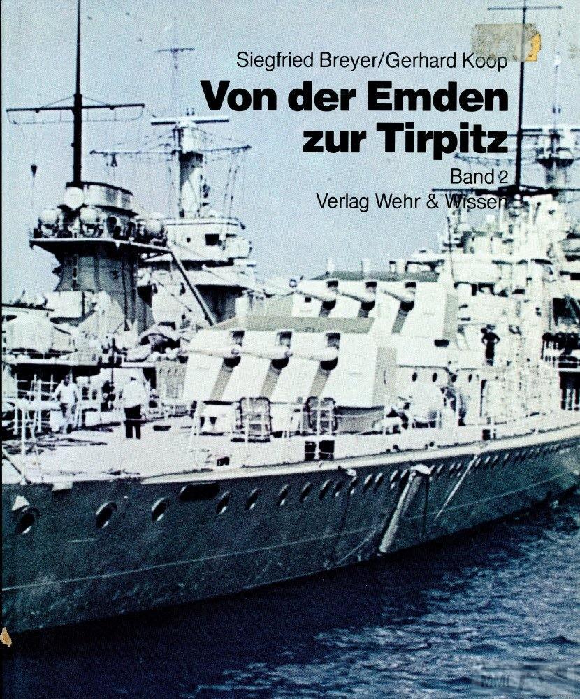 76392 - Литература по истории флота Германии.