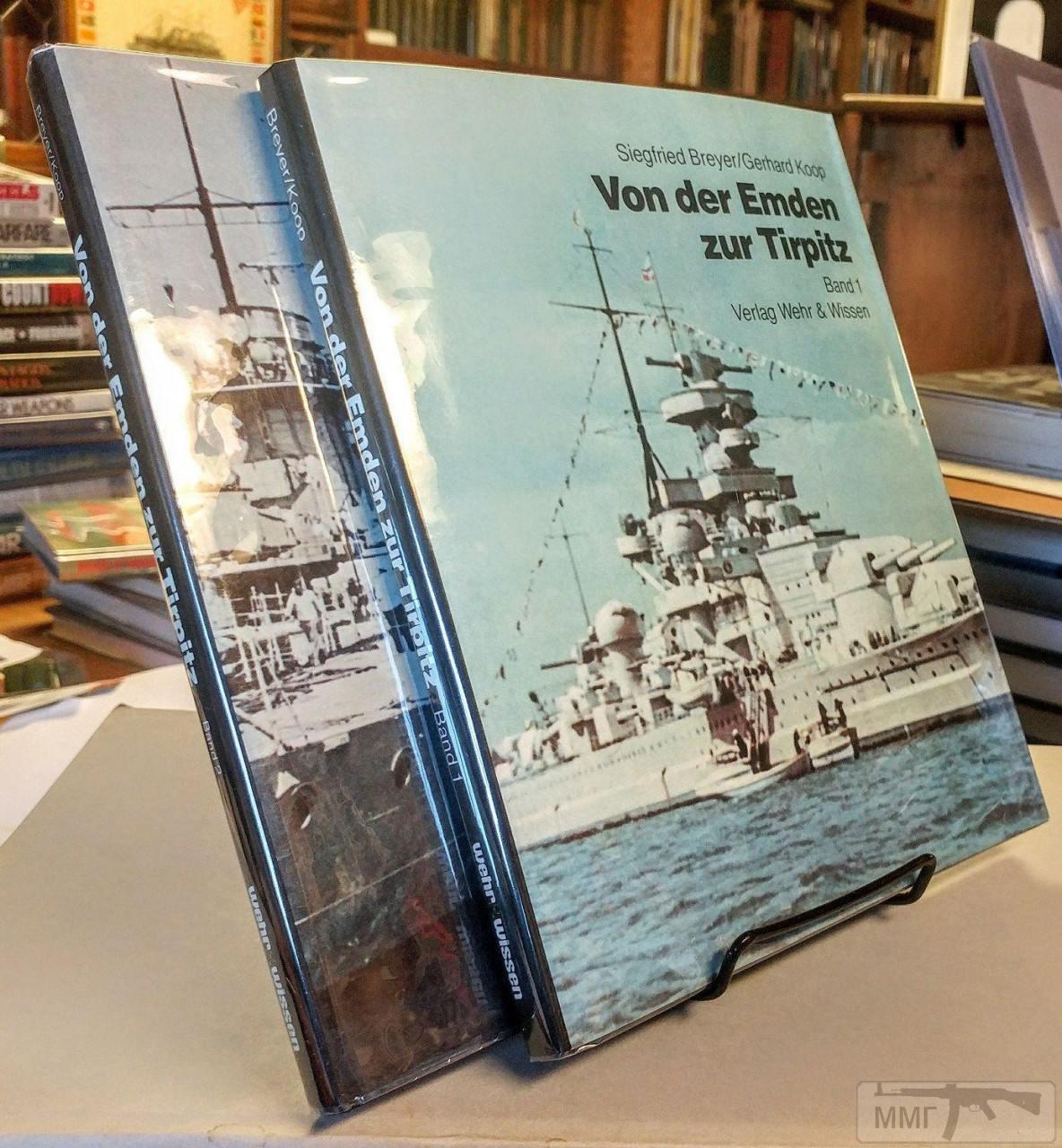 76393 - Литература по истории флота Германии.