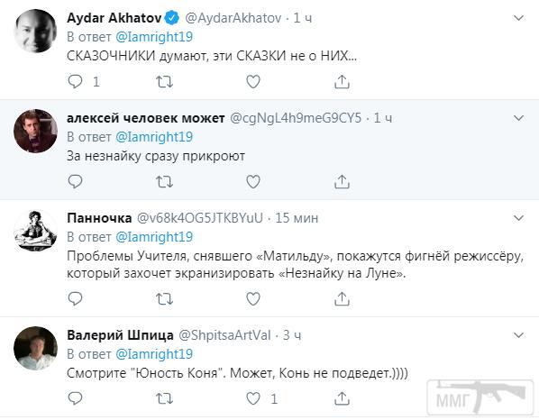 76434 - А в России чудеса!