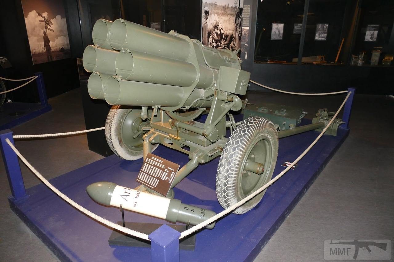 76444 - Германская реактивная артиллерия Второй мировой