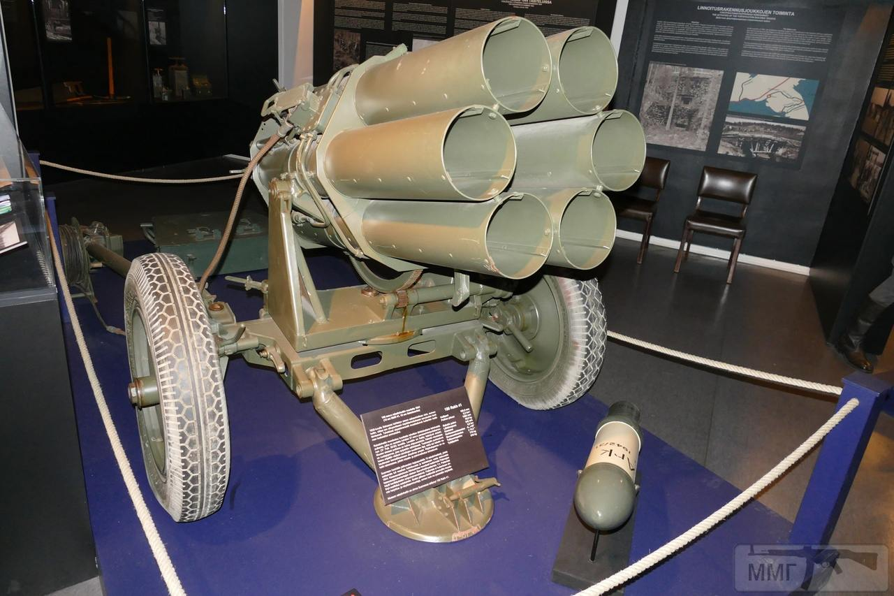 76445 - Германская реактивная артиллерия Второй мировой