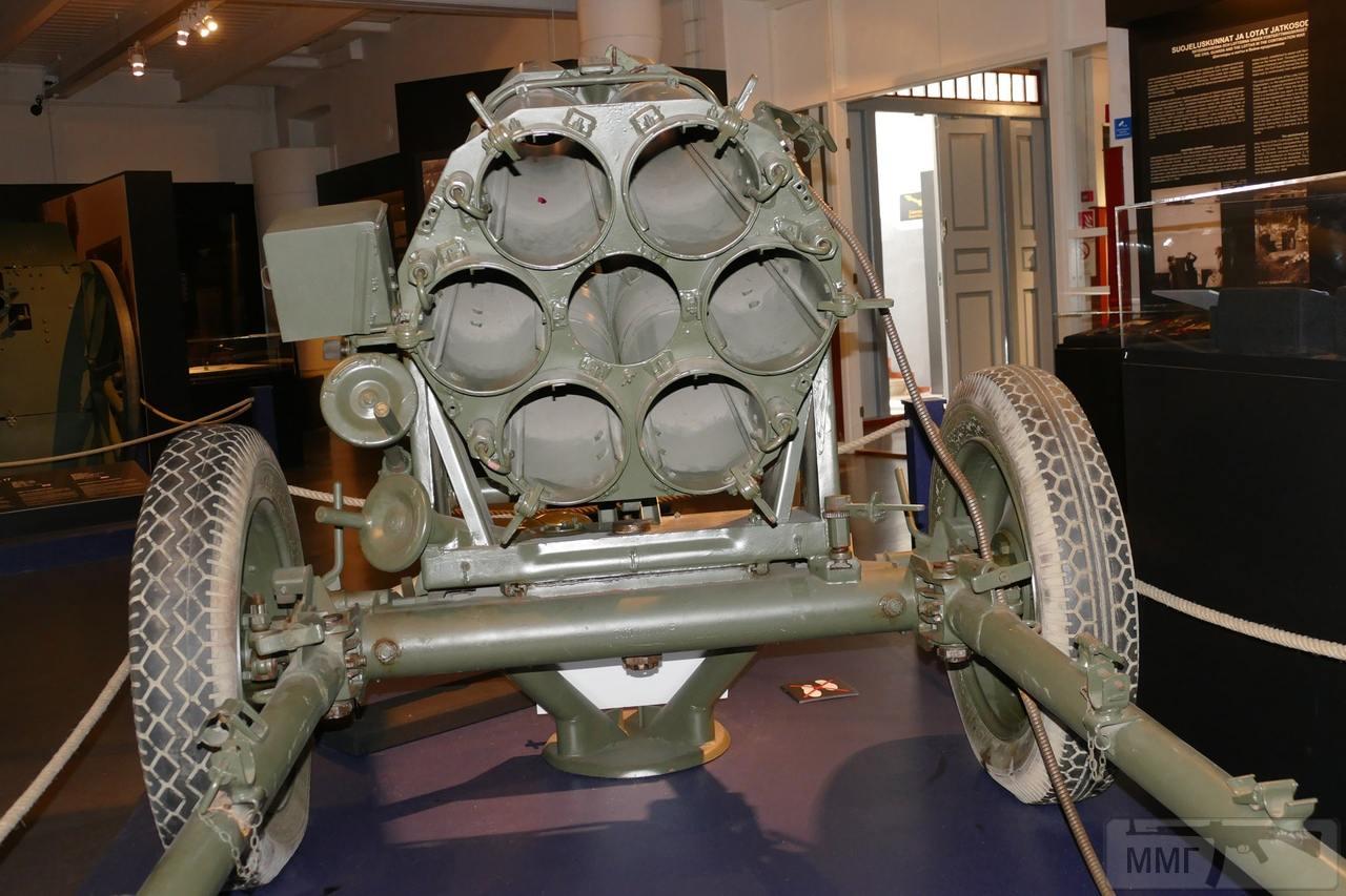 76446 - Германская реактивная артиллерия Второй мировой