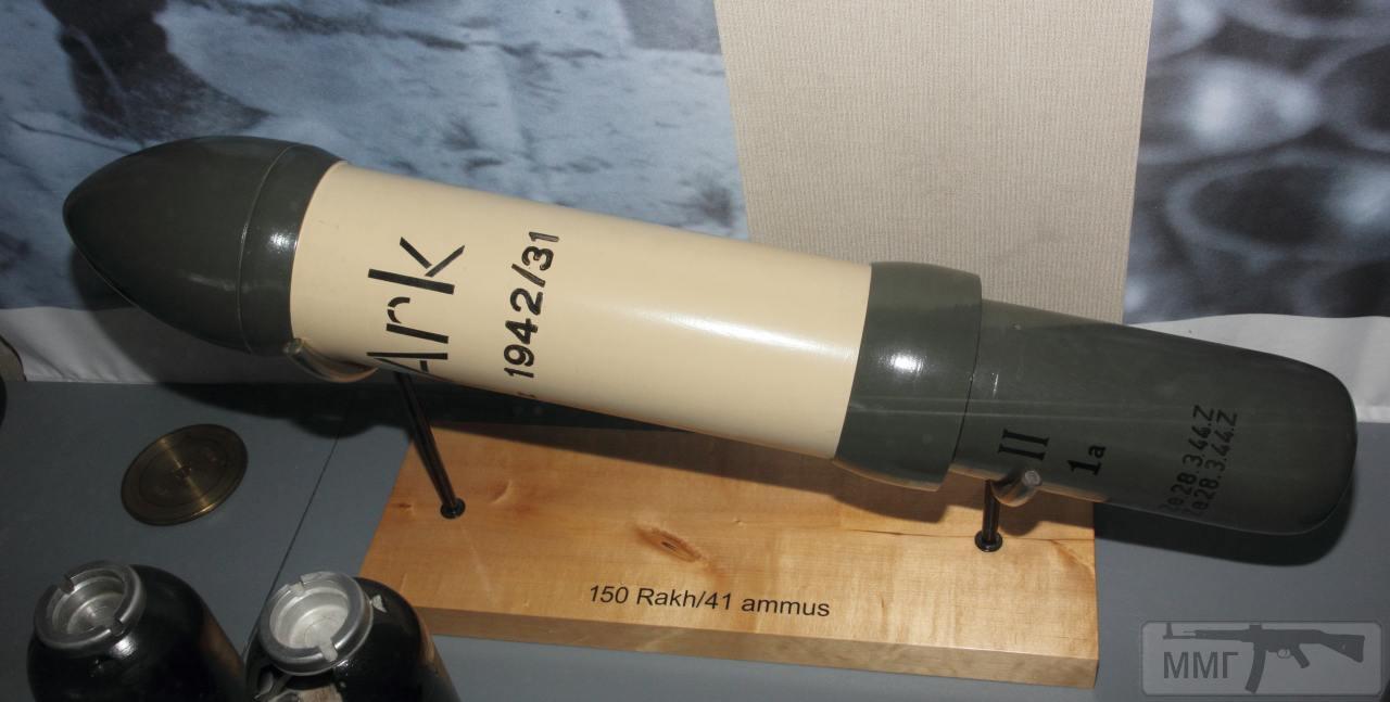 76449 - Германская реактивная артиллерия Второй мировой
