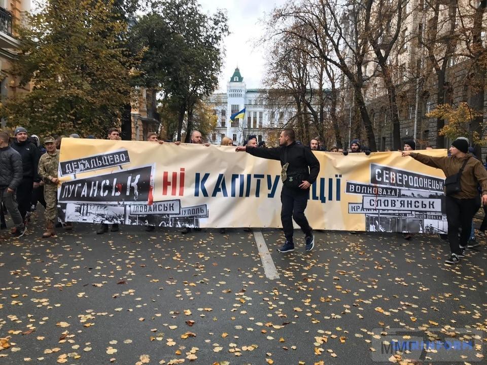 76453 - Украина - реалии!!!!!!!!