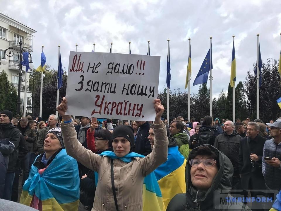 76454 - Украина - реалии!!!!!!!!