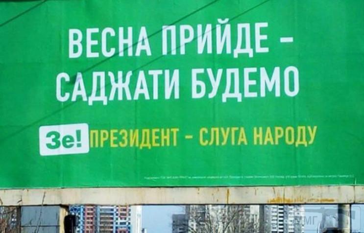 76469 - Украина - реалии!!!!!!!!