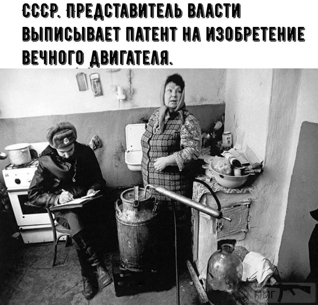 76529 - Пить или не пить? - пятничная алкогольная тема )))