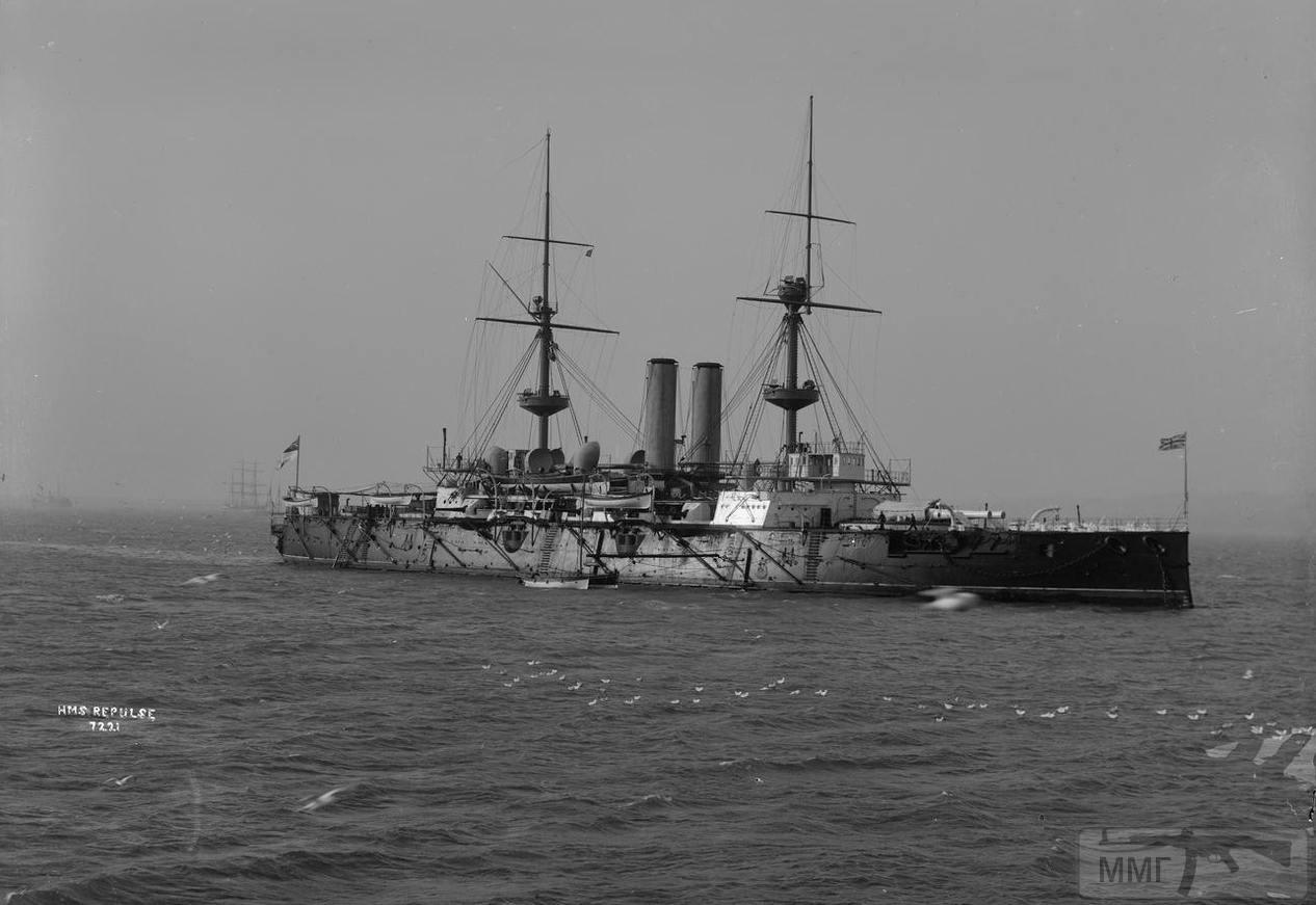 76559 - HMS Repulse