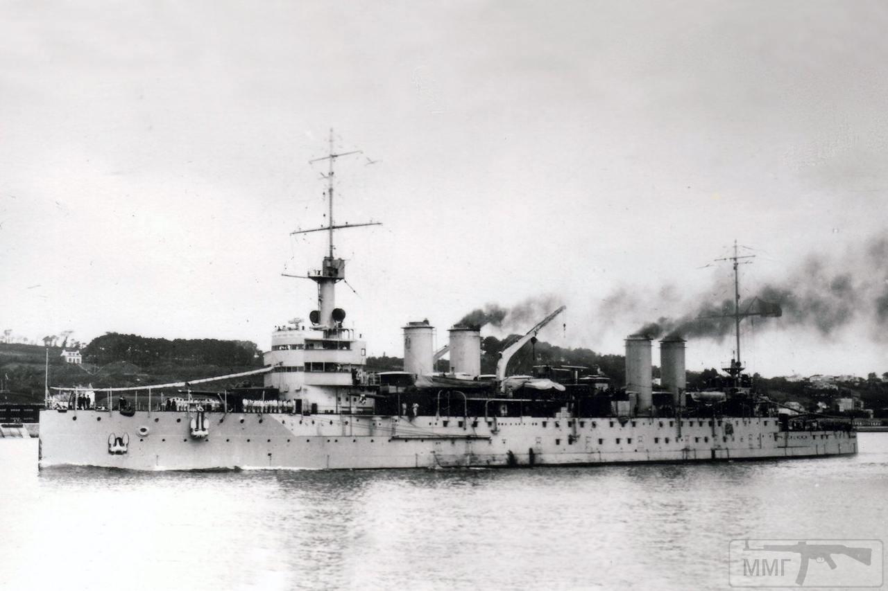 76560 - Французский флот