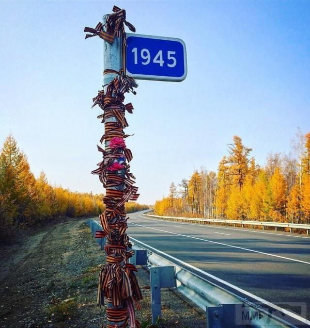 76576 - А в России чудеса!