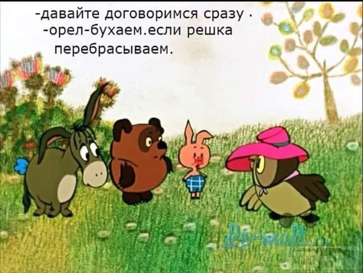 76590 - Пить или не пить? - пятничная алкогольная тема )))