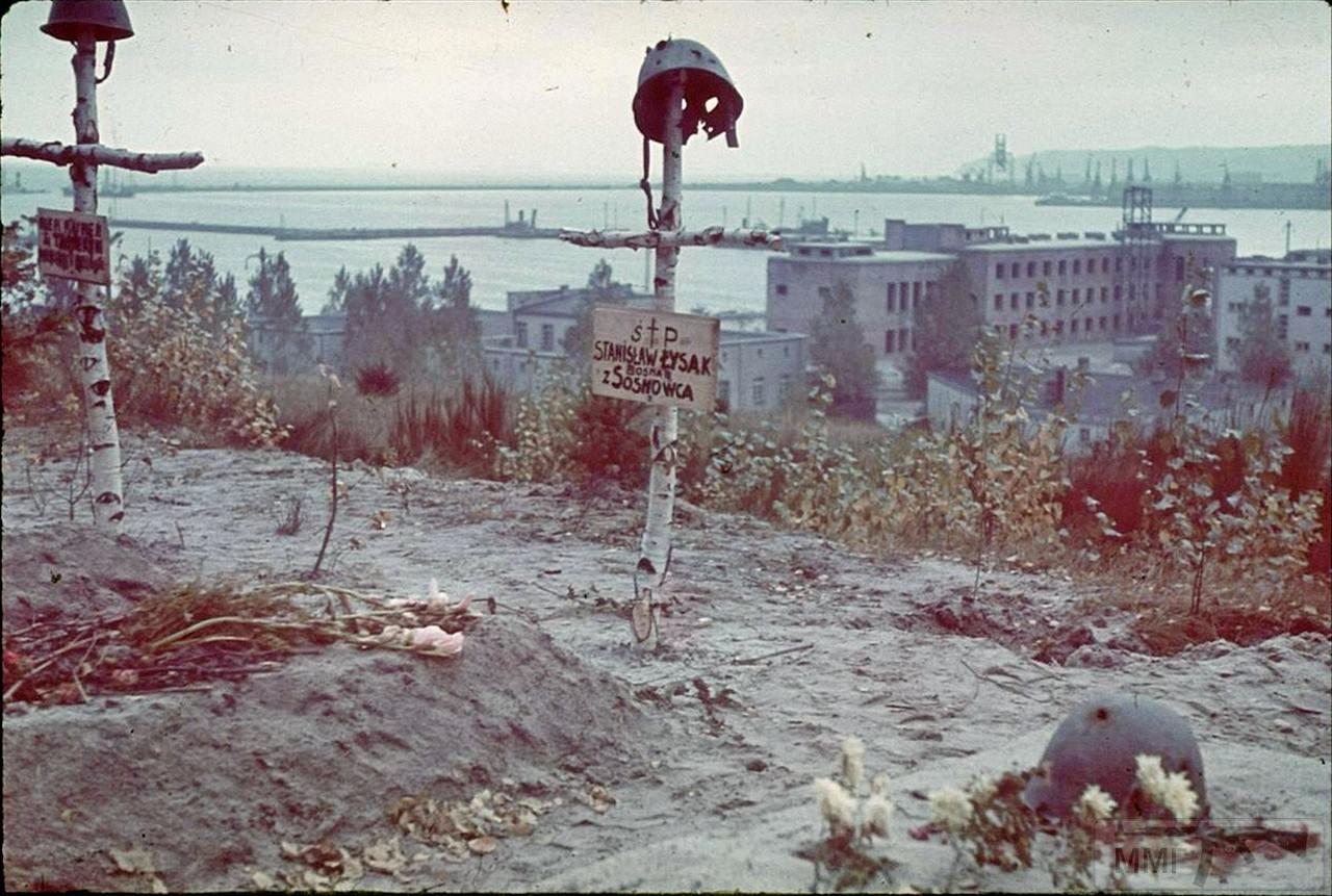 76623 - Раздел Польши и Польская кампания 1939 г.