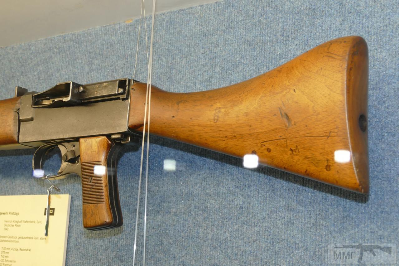 76633 - Fallschirmjägergewehr 42